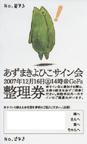 20061202_04.jpg