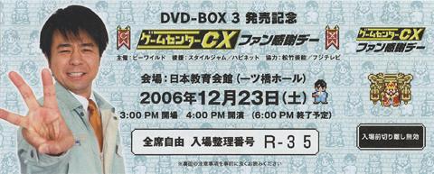 CX_FAN.jpg